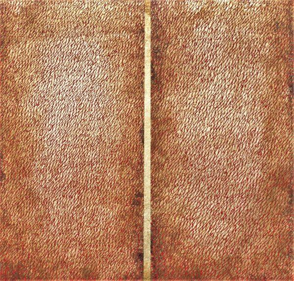 Zwei Seiten